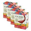 ショッピングワインセット 送料無料 ヴィアヘロ 3000ml×4本 赤ワイン セット ミディアム ボックスワイン 箱ワイン ワインボトル16本分