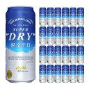 ショッピングアサヒスーパードライ 送料無料 アサヒビール アサヒ スーパードライ 瞬冷辛口 500ml×24本 ビール