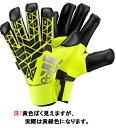アディダス ACE TRANS フィンガーチップ (ゴールキーパーグローブ) BPG76〈AP6996:ソーラーイエロー(黄緑)色〉