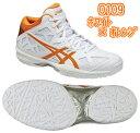 アシックス ゲルフープ V7-スリム (バスケットシューズ) TBF322〈0109:ホワイト×オレンジ色〉