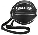 籃球 - スポルディング ボールバッグ (バスケットボール用品) 49-001WH〈ブラック×ホワイト色〉