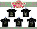 【TOTAI オリジナルデザイン】 ジュニア ポジションTシャツ (バスケットボールウェア) 〈ブラック×ゴールド色〉