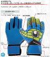 ウールシュポルト エリミネーター ソフト ハーフネガティブ COMP 【ジュニアサイズ対応モデル】 1000174〈ブラック×ブルー×パワーグリーン色〉