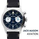 公式 ジャックメイソン 腕時計 JACK MASON AVIATION アヴィエーション JM-A112-001 メンズ クオーツ レザーベルト 日本製ムーブメント ステンレススチールケース 10気圧防水 ラウンドケース クロノグラフ 男性 女性 ギフト 贈り物