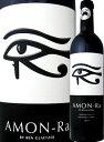 グレッツァー・アモンラ・シラーズ 2013【オーストラリア】【赤ワイン】【750ml】【フルボディ】