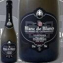 ドメーヌ・デ・ロジエ・ブラン・ド・ブラン・ヴィオニエ・ブリュット・メトード・トラディショナルフランス 白スパークリングワイン 750ml 辛口 ワイン王国 ヴィオニエ