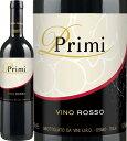 ウマニ・ロンキ・プリミ・ロッソ【イタリア】【赤ワイン】【750ml】【ミディアムボディ】【辛口】
