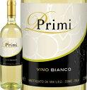 ウマニ・ロンキ・プリミ・ビアンコ【イタリア】【白ワイン】【750ml】【ミディアムボディ】【辛口】