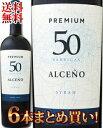 【送料無料】【まとめ買い】アルセーニョ・プレミウム 50バリカス 2012 6本