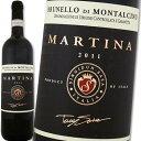 マルティナ・ブルネッロ・ディ・モンタルチーノ 2011【イタリア】【赤ワイン】【750ml】【フルボディ】【辛口】