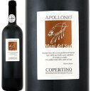 アッポローニオ・コペルティーノ 2015イタリア 赤ワイン 750ml フルボディ 辛口