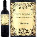 パッソ・パレオリ・プリミティーヴォ・サレント 2017【イタリア】【赤ワイン】【辛口】