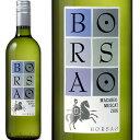 ボルサオ・クラシコ・ブランコ【スペイン】【白ワイン】【750ml】【ミディアムボディ寄りのライトボディ】【辛口】