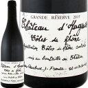 シャトー・デュッグ・コート・デュ・ローヌ・グラン・リゼルヴ 2015【フランス 】【赤ワイン】【750ml】【ミディアムボディ寄りのフルボディ】【辛口】【Chateau d'hugue】