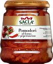 サクラ プラムトマトのアル・フォルノぺぺロン285g 瓶【ラッピング不可】【ギフトBOX不可】