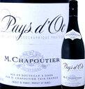 シャプティエ・ペイ・ドック・ルージュフランス 赤ワイン 750ml ミディアムボディ 辛口 パーカー Chapoutier