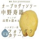 【冷凍】フォアグラカナール(鴨) foie gras can...