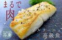 CAS【冷凍】 天然チュルボフィレ<ブルターニュ産>【80g】【冷凍品/冷蔵・常温商品との同梱不可】