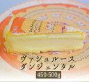 ヴァシュルース ダルジェンタル 夏のウォッシュチーズ <フランス産>【約450-500g】【冷蔵品】《季節限定》