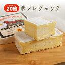 \ポイント20倍/ポン レヴェック A.O.P <フランス産>【400g】【冷蔵品】