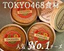 エポワス ド ブルゴーニュ A.O.C エポワスチーズ<フランス産>【250g】【冷蔵品】