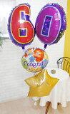 【バルーン】誕生日 還暦☆数字バルーン(10~99)