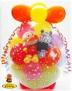 バルーン 誕生日 アンパンマン 1歳 出産祝い ★ 仲良しアンパンマンとバイキンマン in バルーン