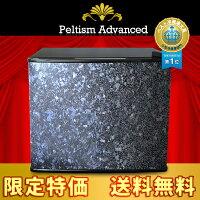 小型冷蔵庫省エネ17リットル型Peltismadvancedシリーズglitteringgranite(グリッタリンググラニット)