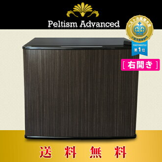 1 363394 17 liters of small refrigerator energy saving type Peltism advanced series symphony wood black (symphony Wood black) door right difference single life door 10P01Jun14