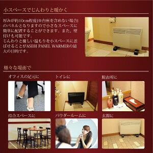 パネルヒーター/省スペース
