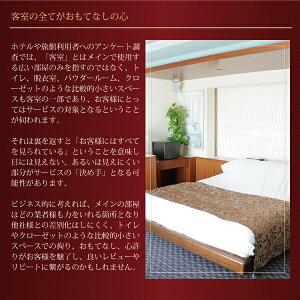 パネルヒーター/ホテル/客室/どこでも