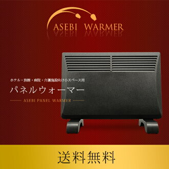 Panel heater ASEBI PANEL WARMER ( アセビパネルウォーマー ) rooms for Panel heater dark black 10 P 25 Apr13 10P06may13 10P28oct13