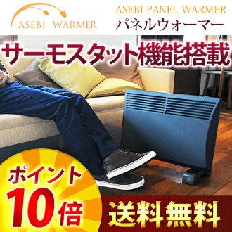 Panel heater dark black 10P02Mar14 for panel heater ASEBI PANEL WARMER (andromeda panel warmer) guest rooms