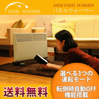 Panel heater ASEBI PANEL WARMER ( アセビパネルウォーマー ) rooms for Panel heater plain white 10 P 25 Apr13 10P06may13 10P28oct13
