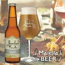 クラフトビールマイエッラビールエミグランテ地ビール発泡酒イタリアブロンドエールEmigrante南イタリア産beer