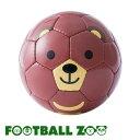 FOOTBALL ZOO(フットボールズー)【クマ】 スフィーダ SFIDA キッズ ベビー ミニサッカーボール ミニボール 1号球 フェアトレード サッカー フットサル くま ベアー ギフト