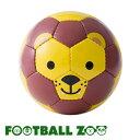 FOOTBALL ZOO(フットボールズー)【ライオン】 スフィーダ SFIDA キッズ ベビー ミニサッカーボール ミニボール 1号球 フェアトレード サッカー フットサル らいおん ライオン ギフト