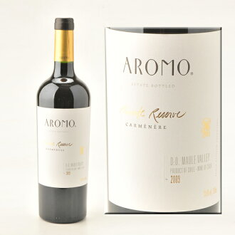 Aromo Vigna Carmenere private Reserve ~ AROMO PRIVATE RESERVE CARMENERE-