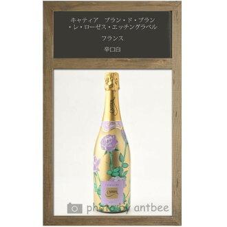 キャティアブラン ド buran レ rose etching label 10P22Nov13