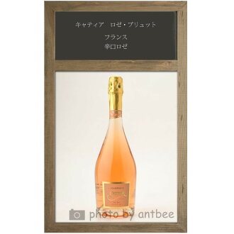 . Rosé Brut-BRUT CATTIER ROSE-02P30May15