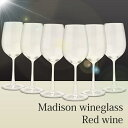 【マディソンMadison】【ワイングラスセット】マディソンワイングラス レッドワイン 6脚セット 425ml