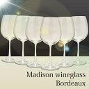 【マディソンMadison】【ワイングラスセット】マディソンワイングラス ボルドー 6脚セット 600ml