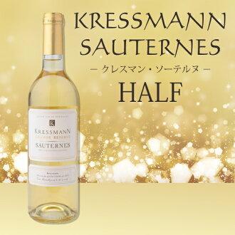 Cressman Sauternes half 10 P 02 Mar14 02P30May15