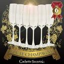 ワイングラスセット フルートシャンパーニュ 6脚セット 1脚あたり346円(税抜) 210ml CachetteSecreteワイングラス シャンパングラス フ...