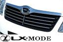 LX-MODE LXモード エアロ120系カローラフィールダー後期LXフロントグリル(未塗装)