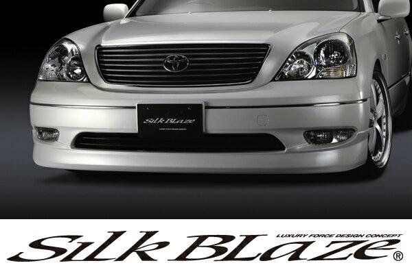 SilkBlaze シルクブレイズ エアロ30系セルシオ前期フロントリップスポイラー (塗装済み)