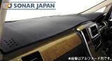 Artina アルティナ【RK1/2 ステップワゴン RK5/6 スパーダ】車種別専用ダッシュマット