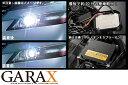 GARAX ギャラクス【200系ハイエース 3型】 [D4型]HIDチューニングバラストキット