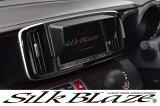 SilkBlaze ���륯�֥쥤����N-ONE�ۼּ����ѥʥӥХ�����(�ʥӥ�������)