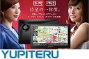 [あす楽対象商品]YUPITERU ユピテルドライブレコーダー一体ポータブルナビゲーションMOGGY[YPB760DR]※NP後払い不可